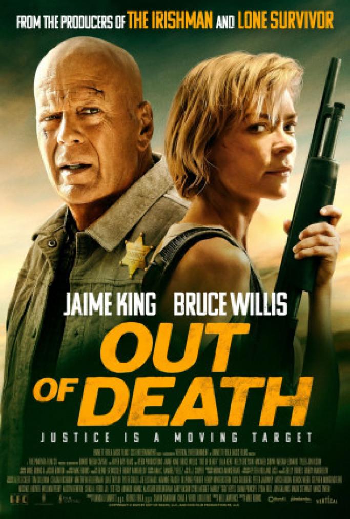 Out Of Death كوردبێست
