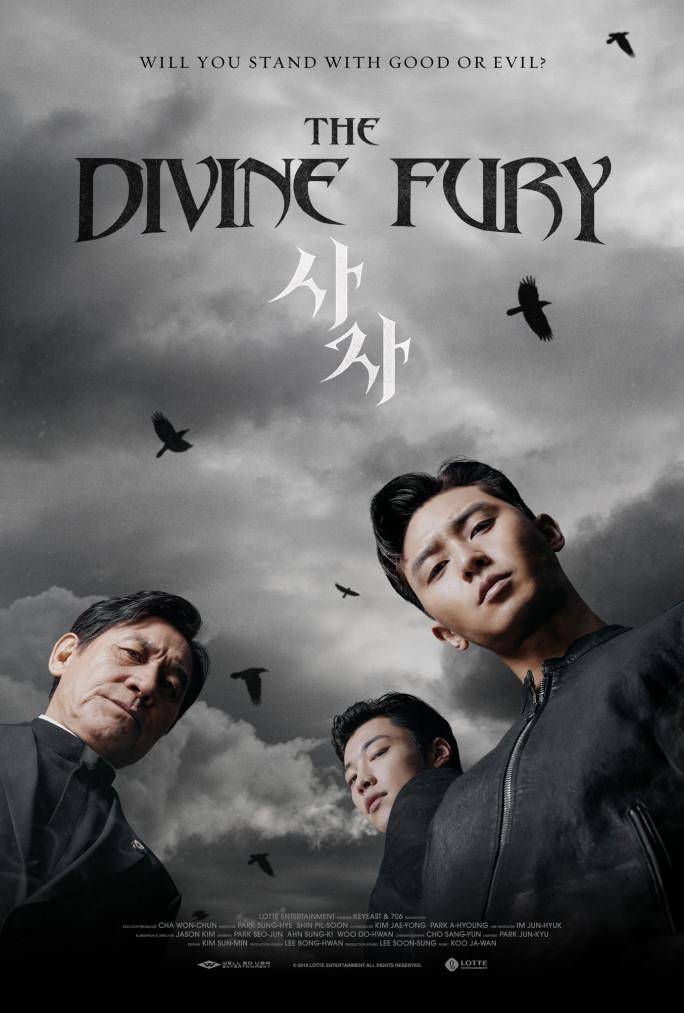 The Divine Fury كوردبێست