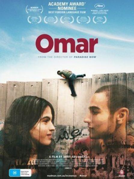 Omar (Dub) kurdbest