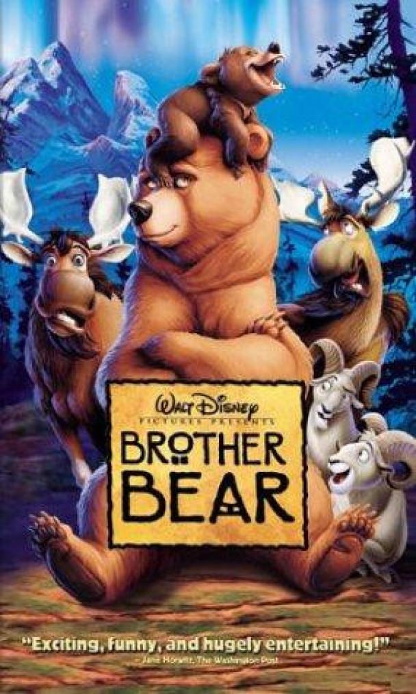 Brother Bear كوردبێست
