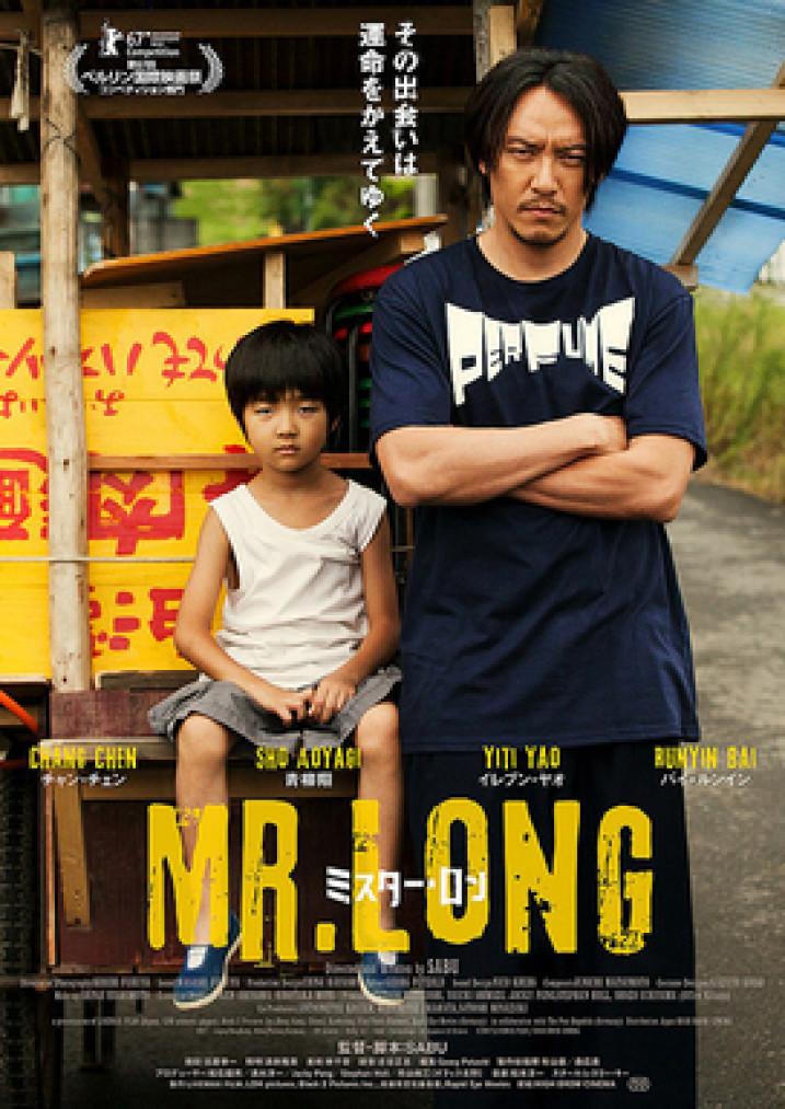 Mr. Long كوردبێست