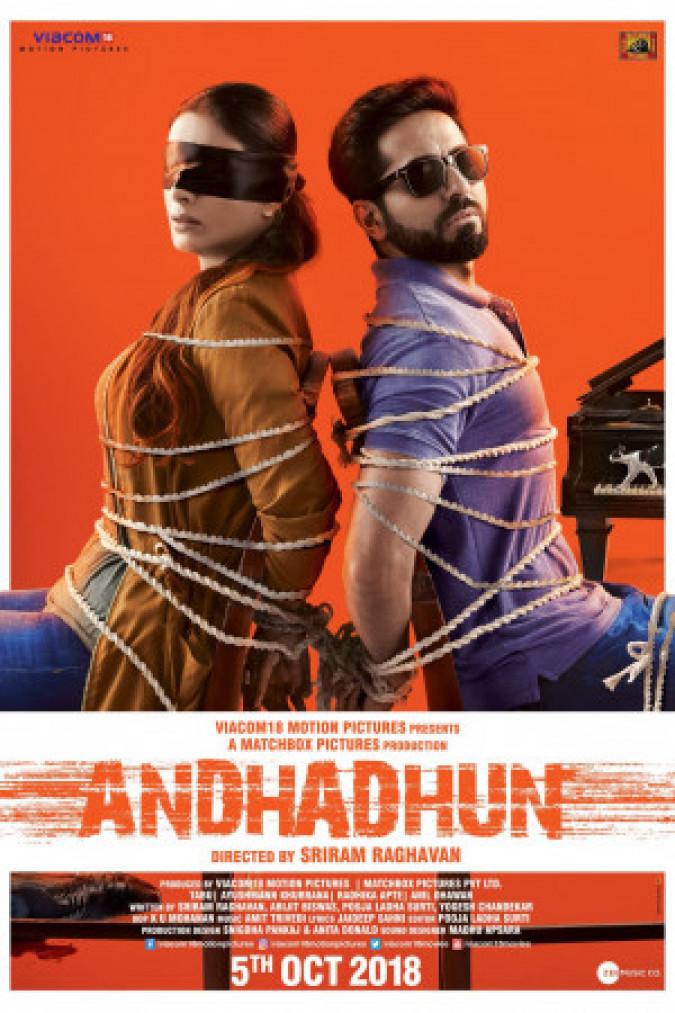 Andhadhun كوردبێست