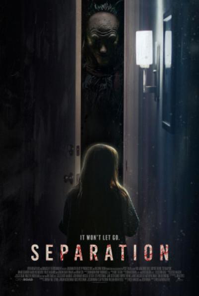 Separation كوردبێست
