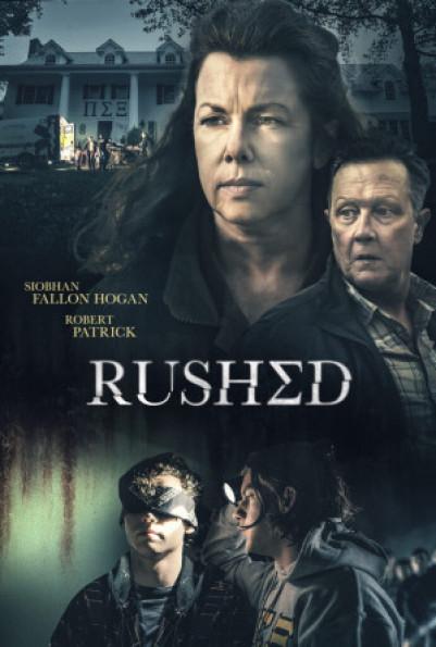 Rushed كوردبێست