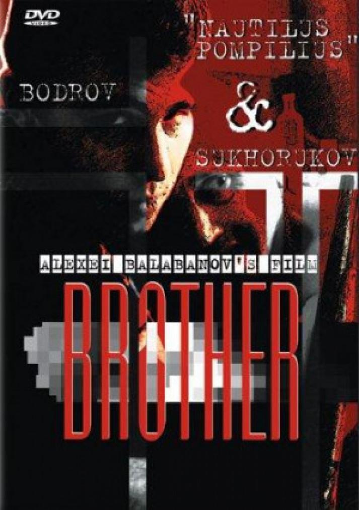 Brother كوردبێست