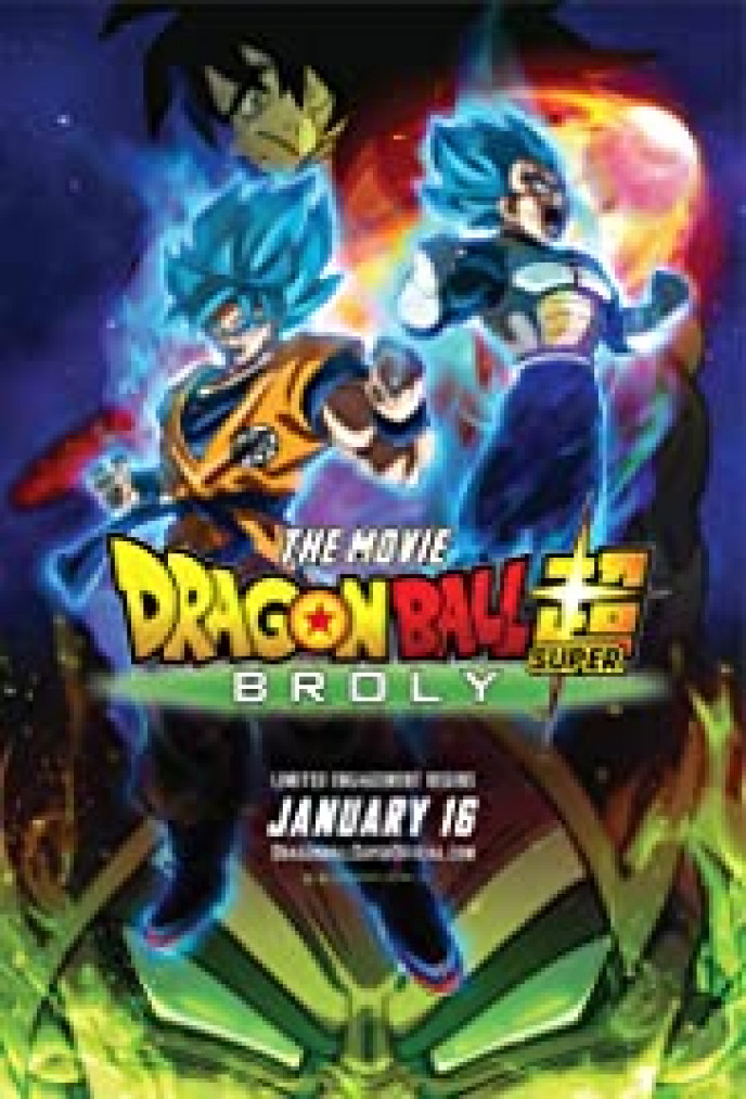 Dragon Ball Super: Broly kurdbest