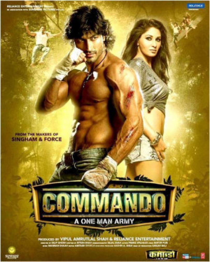 Commando - A One Man Army كوردبێست