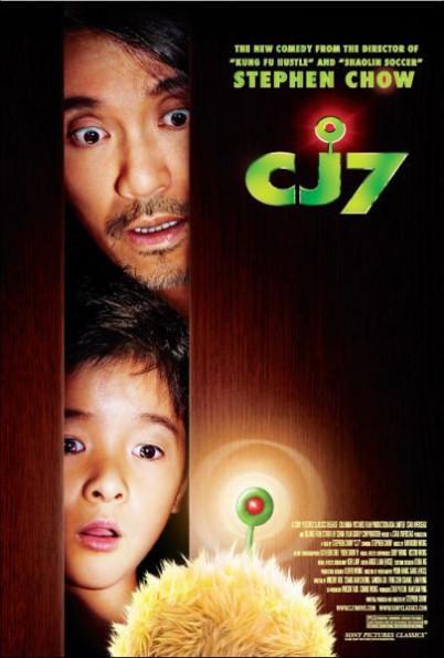 CJ7 (Dub)