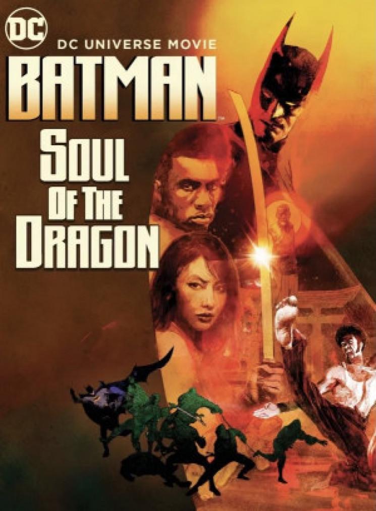 Batman: Soul Of The Dragon كوردبێست