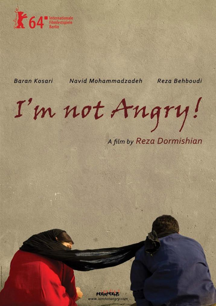 I'm Not Angry! كوردبێست