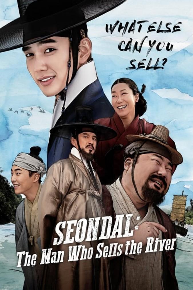 Seondal: The Man Who Sells the River كوردبێست