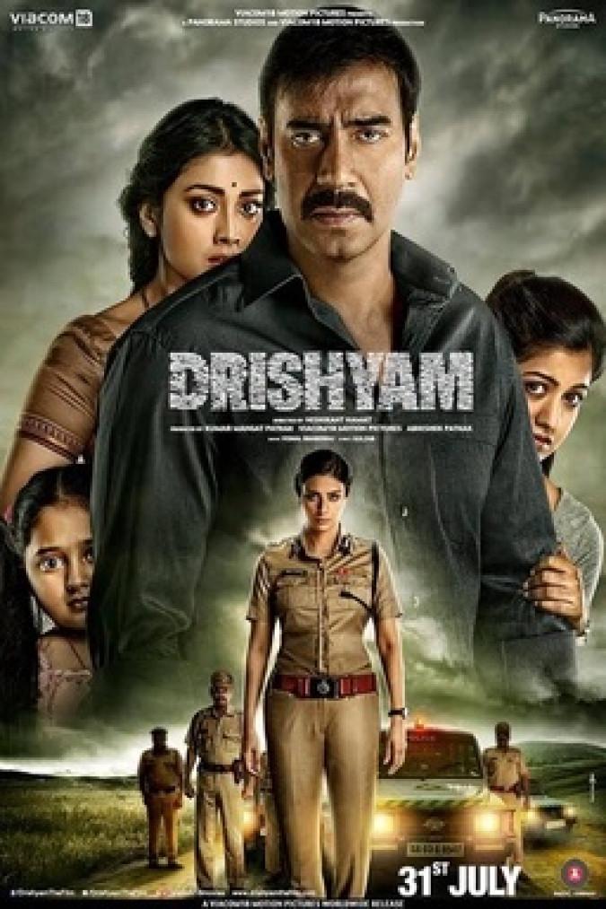 Drishyam كوردبێست