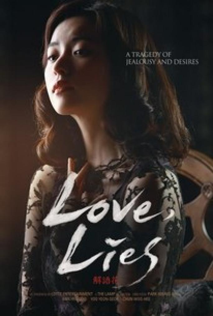 Love, Lies كوردبێست