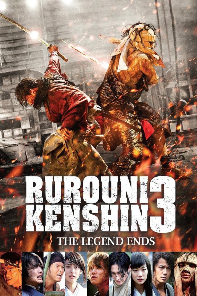 Rurouni Kenshin Part III: The Legend Ends كوردبێست
