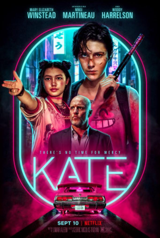 Kate كوردبێست