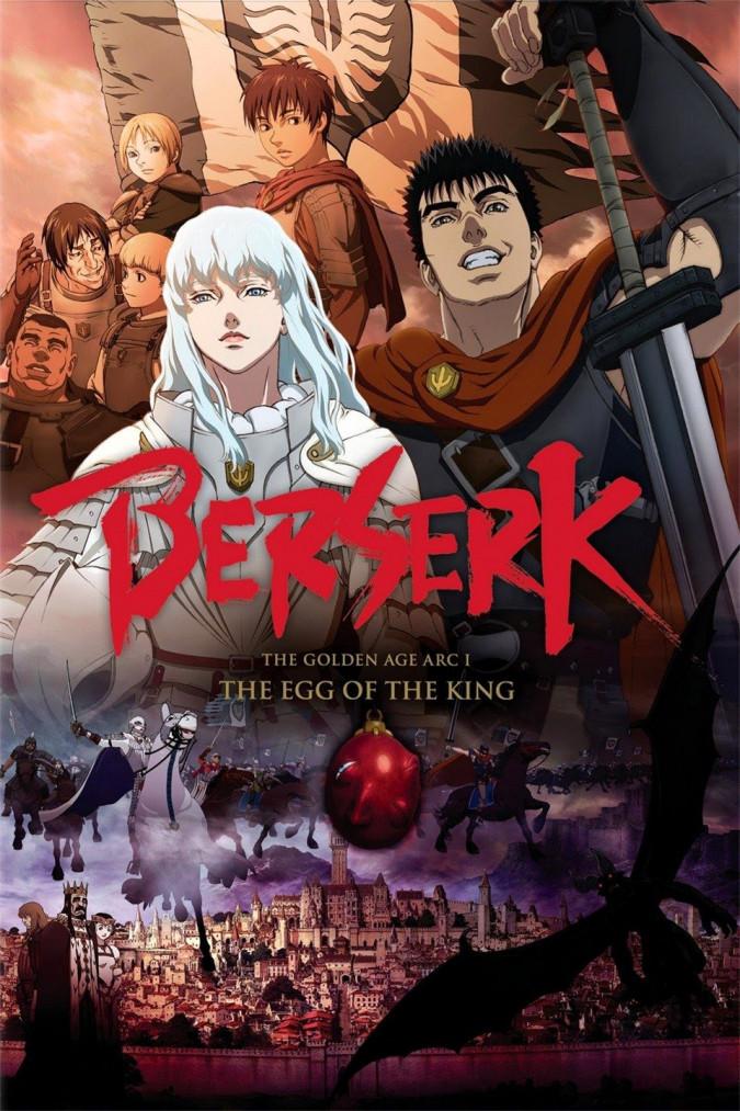 Berserk: The Golden Age Arc I - The Egg of the King كوردبێست