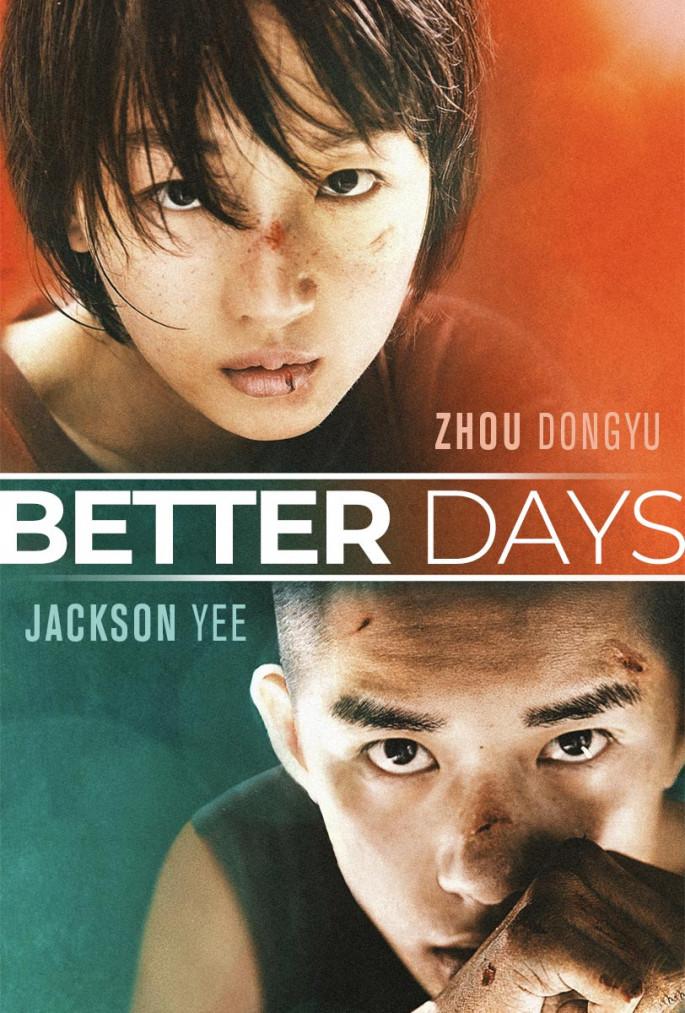 Better Days كوردبێست