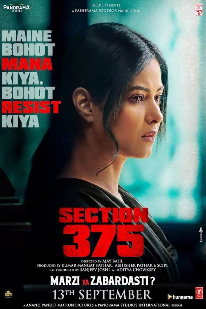 Section 375 (Dub) kurdbest