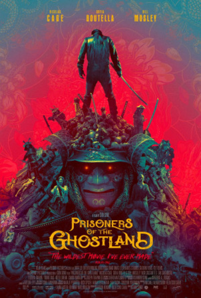 Prisoners of the Ghostland كوردبێست