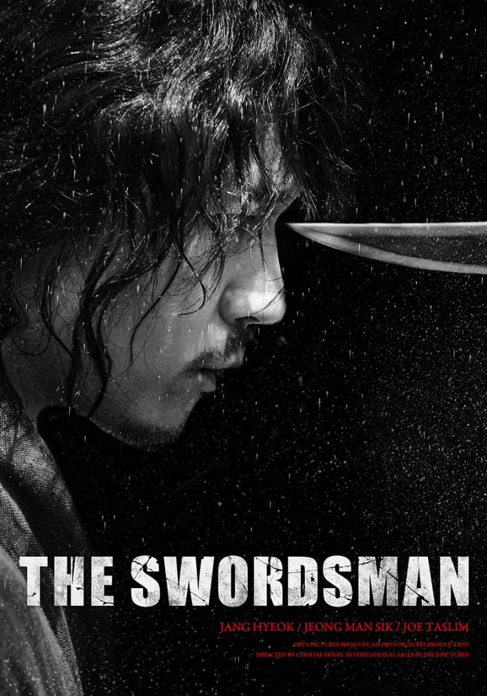 The Swordsman كوردبێست