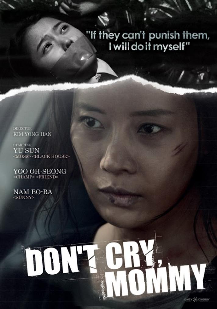 Don't Cry, Mommy (Dub) كوردبێست