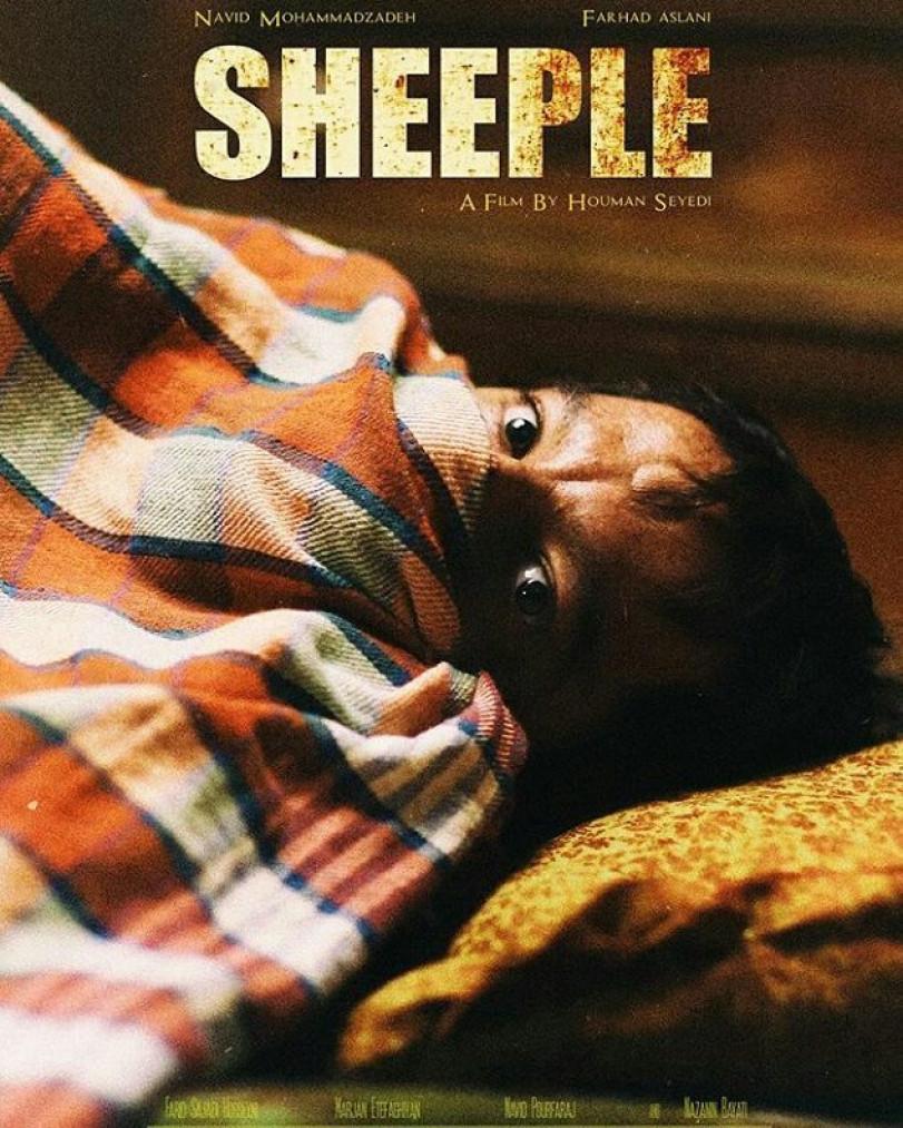Sheeple (Dub) كوردبێست
