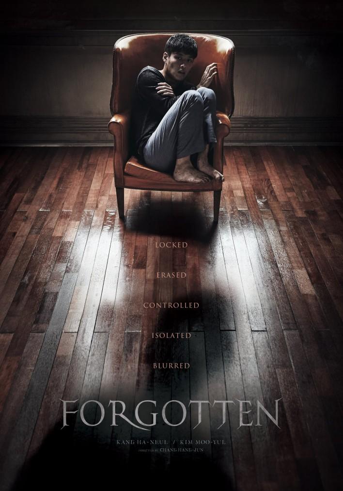 Forgotten كوردبێست