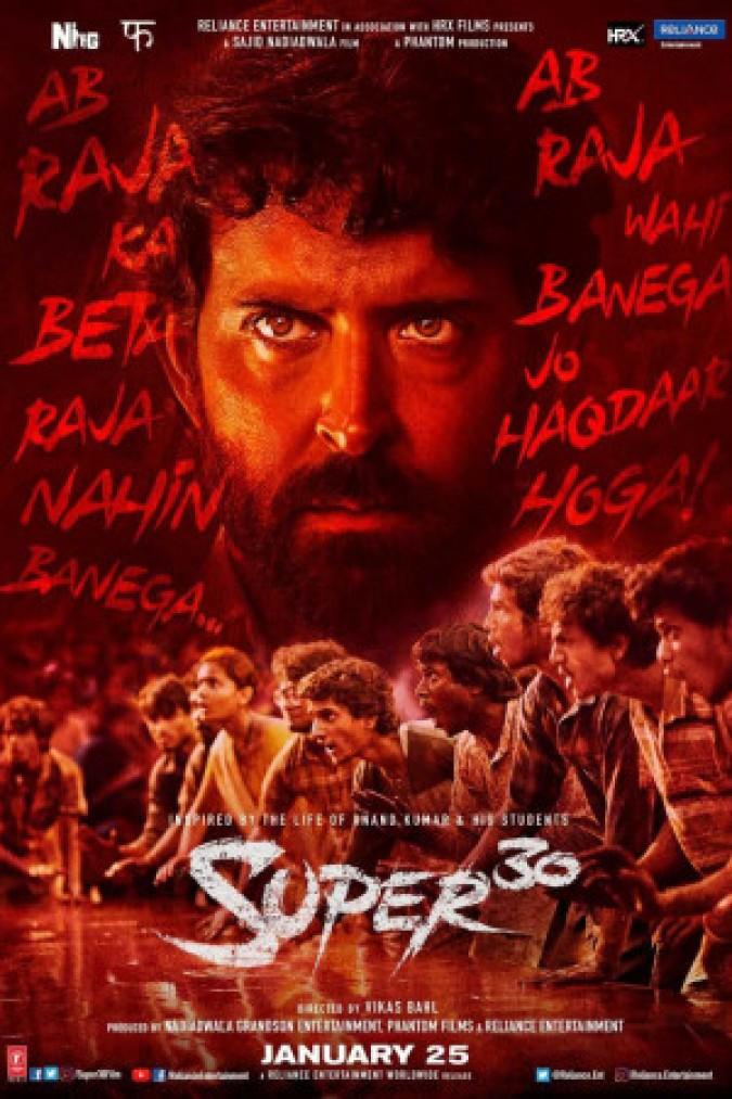 Super 30 (Dub) kurdbest
