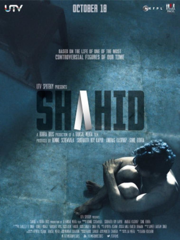 Shahid كوردبێست