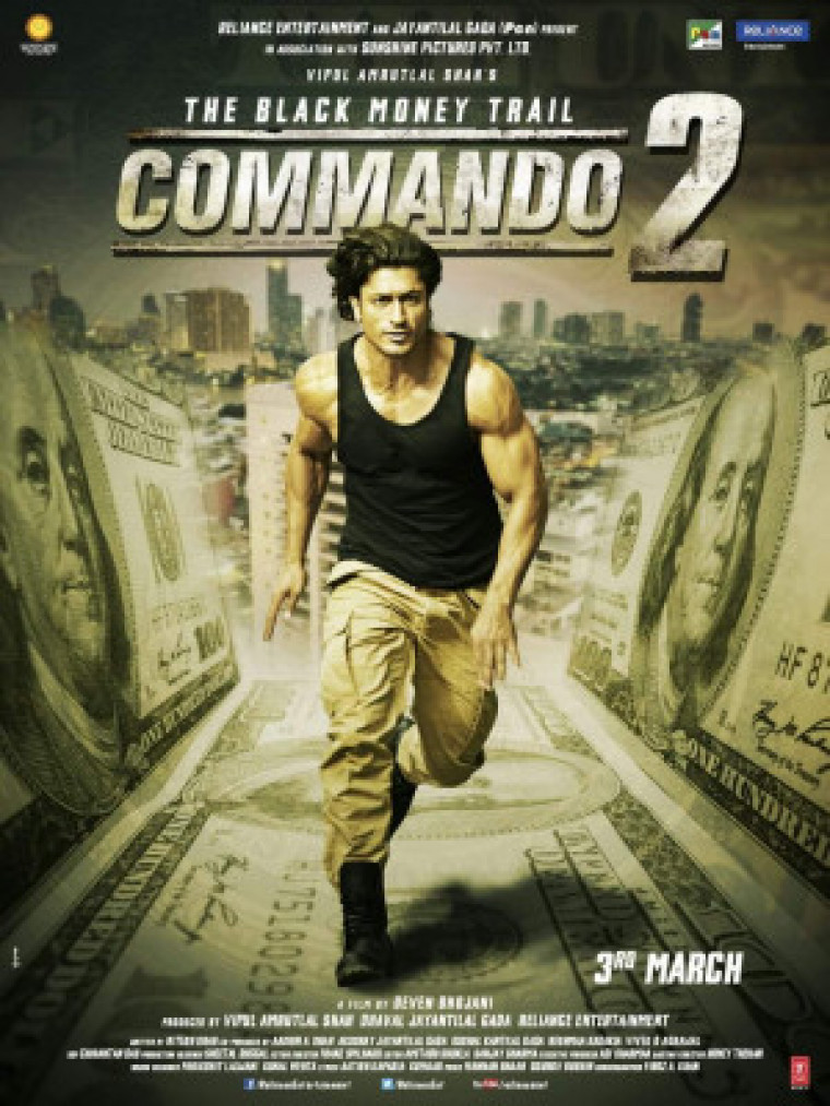 Commando 2 كوردبێست