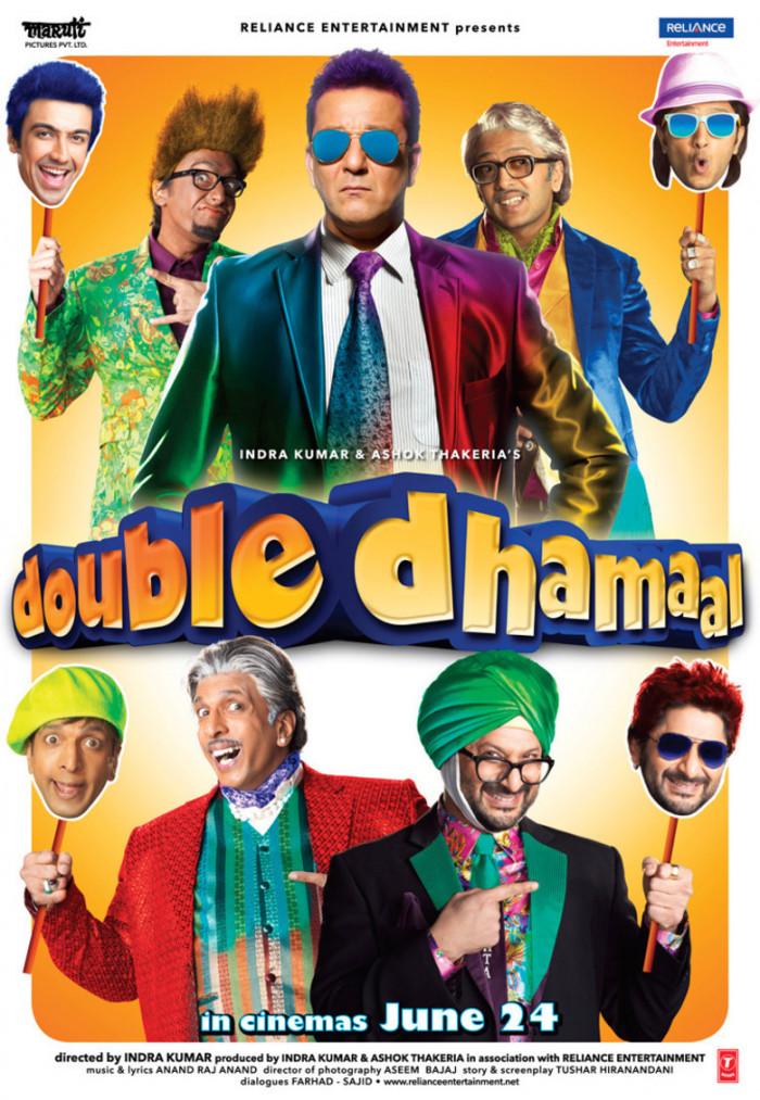 Double Dhamaal  (Dub) كوردبێست