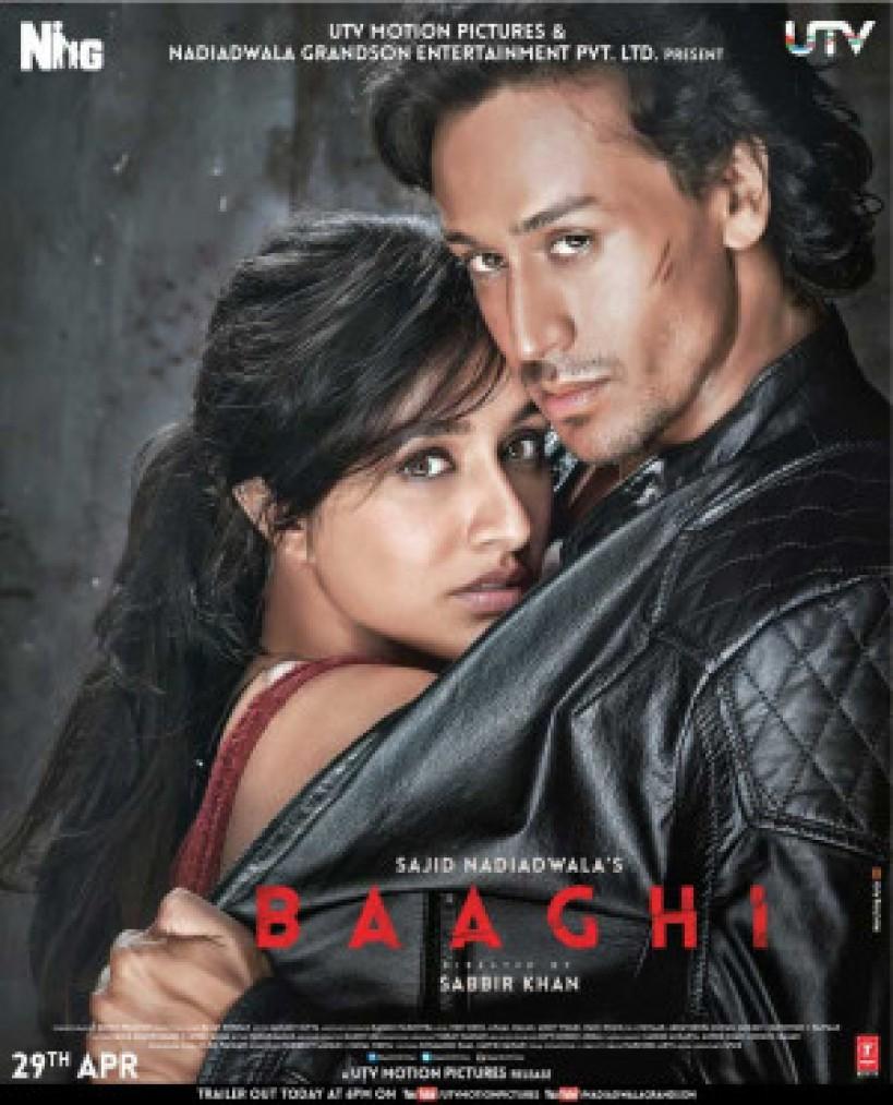 Baaghi كوردبێست