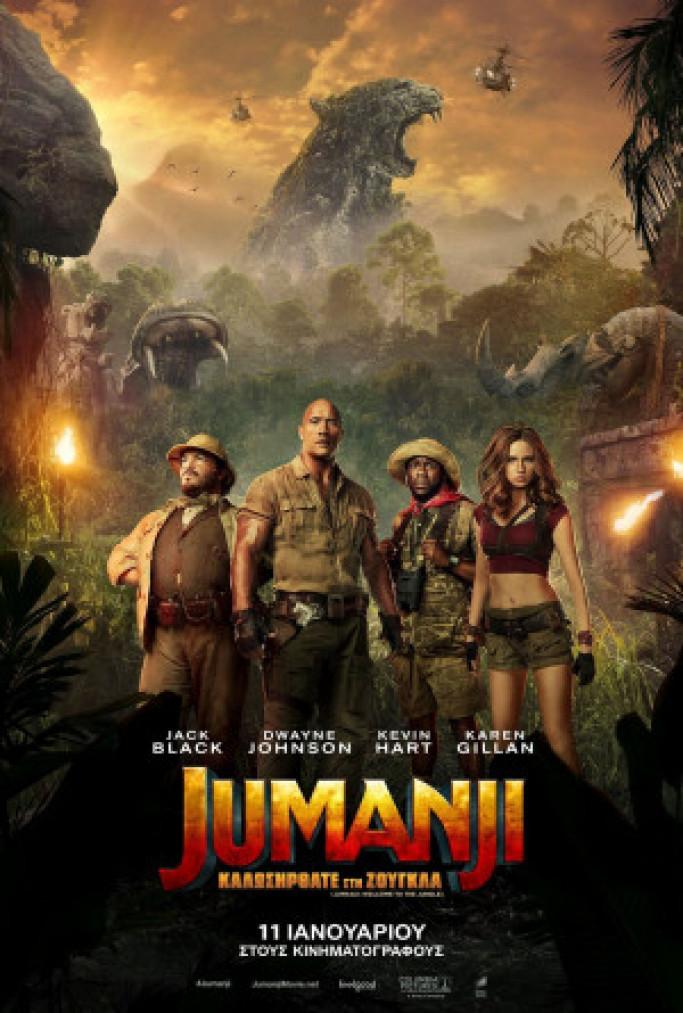 Jumanji: Welcome to the Jungle kurdbest