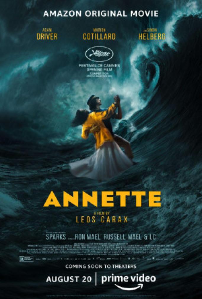Annette كوردبێست