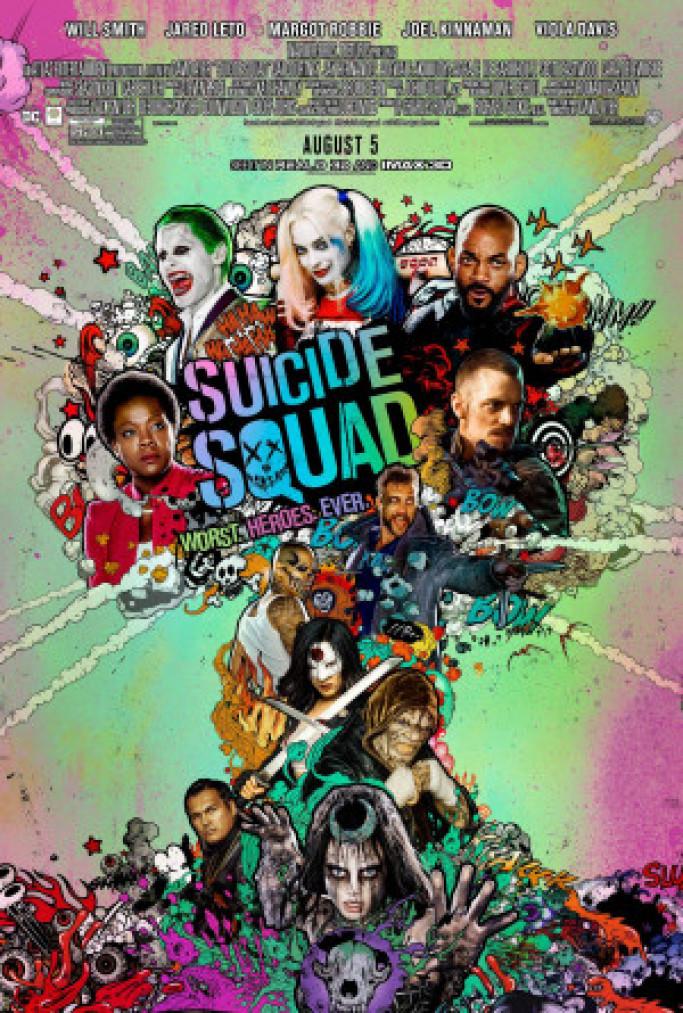 Suicide Squad كوردبێست