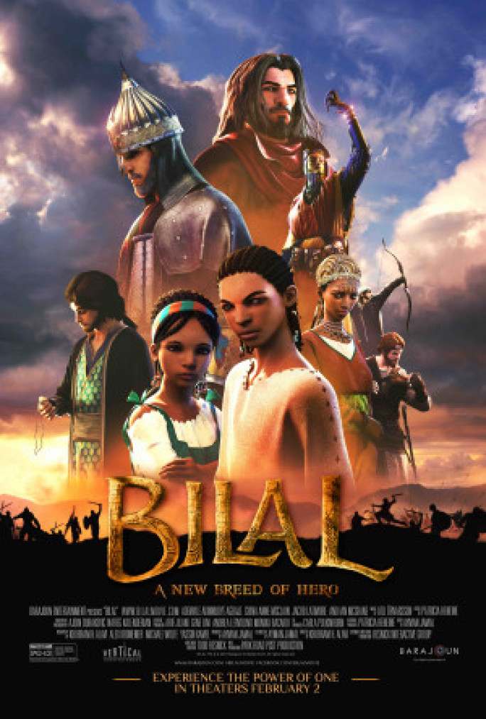 Bilal: A New Breed of Hero كوردبێست