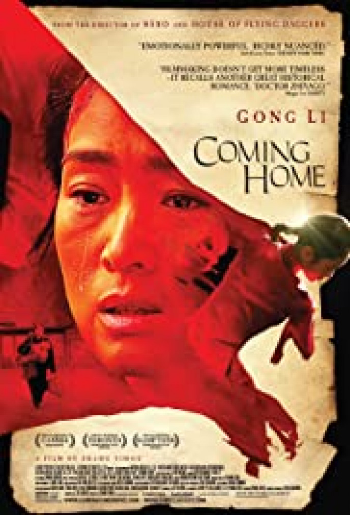 Coming Home كوردبێست