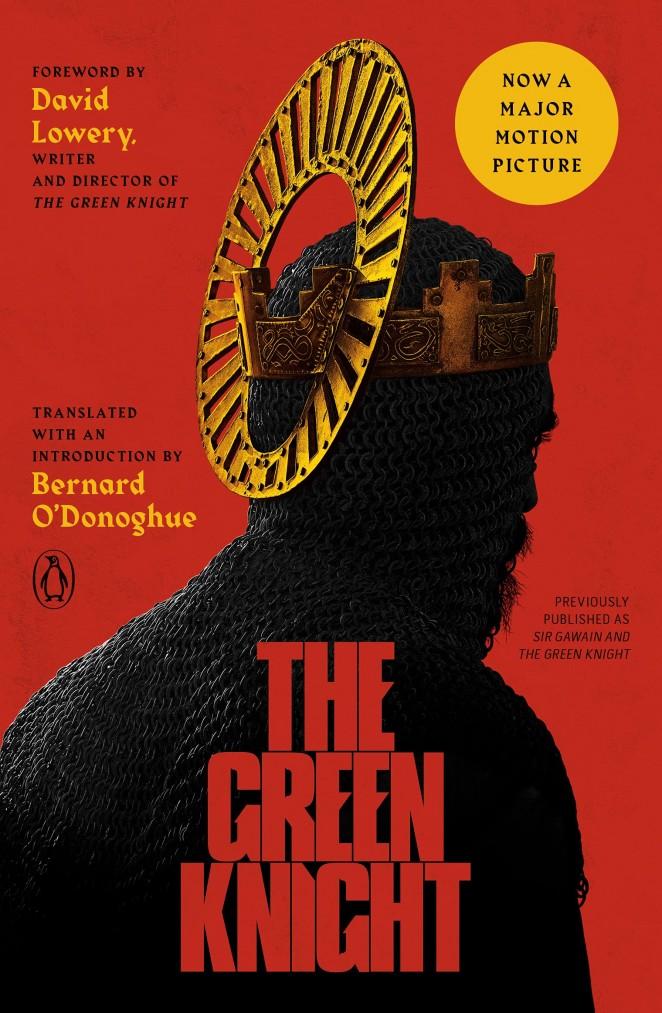 The Green Knight كوردبێست
