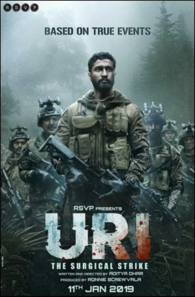 Uri: the surgical strike كوردبێست