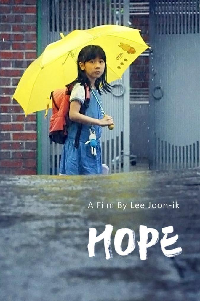 Hope كوردبێست