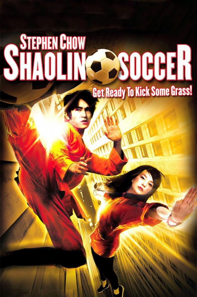 Shaolin Soccer (Dub) كوردبێست