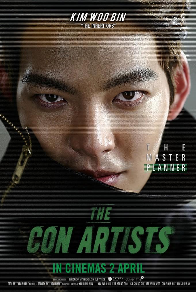 The Con Artists كوردبێست