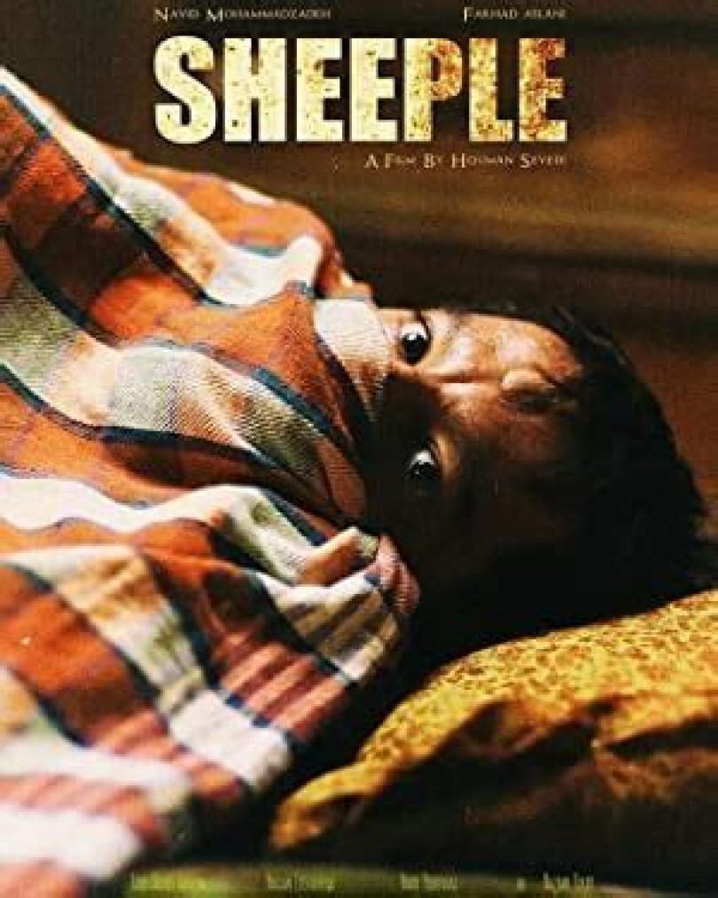 Sheeple كوردبێست