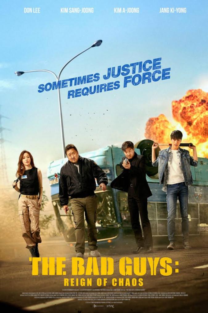 The Bad Guys: The Movie كوردبێست