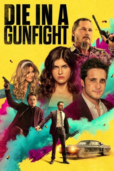 Die In A Gunfight كوردبێست