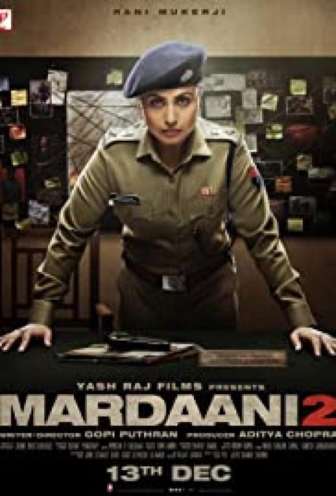 Mardaani 2 كوردبێست