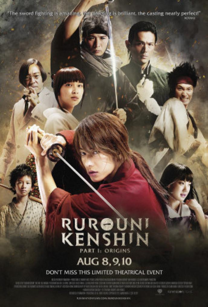 Rurouni Kenshin Part I: Origins كوردبێست