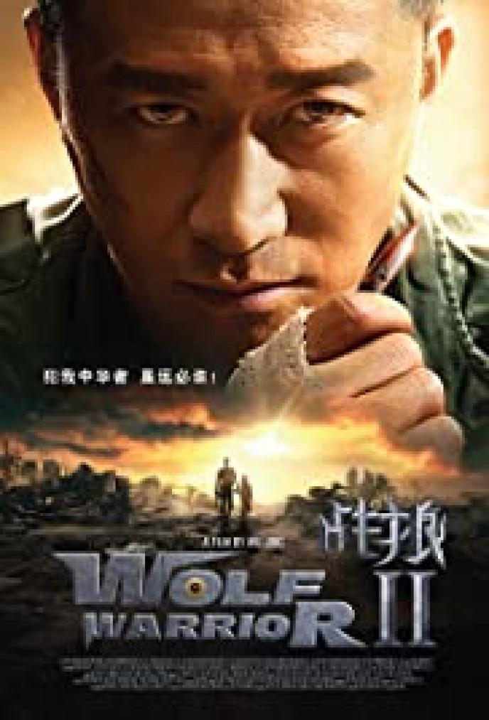 Wolf Warrior 2 كوردبێست