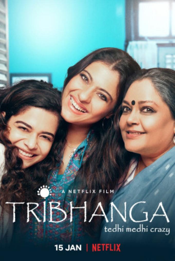 Tribhanga كوردبێست