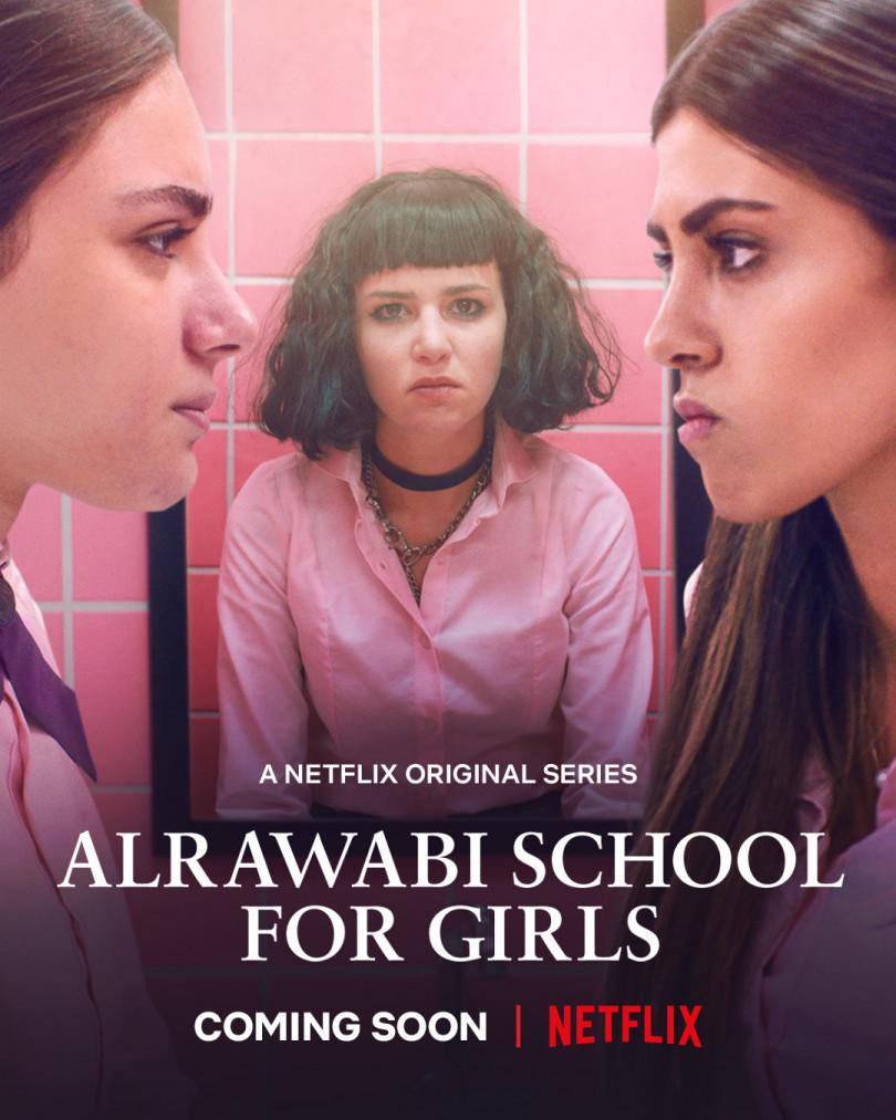 Al Rawabi School For Girls كوردبێست